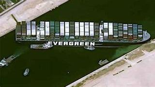 evergiven 01.jpg