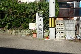 fudoruizyo 01.jpg