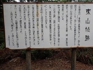 higasiyama 01.jpg