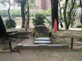 hirosima park 02.jpg