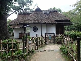 hirrosima park 03.jpg