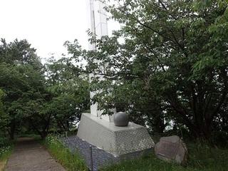 ikigounoura 02.jpg