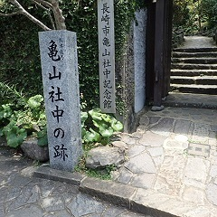 kameyama 02.jpg