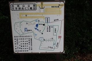 kasaokazyo 01.jpg