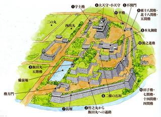 kumamotozyo 01.jpg
