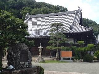 mihara daizennzi  01.jpg
