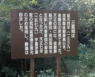 mitubosizyo 01.jpg