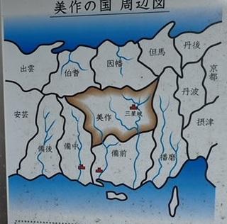mitubosizyo 02.jpg