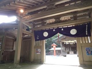 munakata 03.jpg