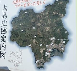 nihamaoosima 01.jpg