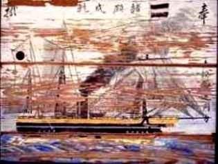 ryoma ship yuugao 02.jpg