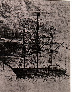 ryona ship 05.jpg