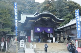 yukayama 11.jpg