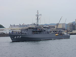 MSC-602-YAKUSHIMA.JPG
