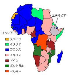 afrika1912.png