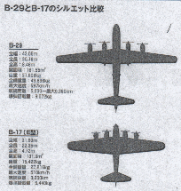 b29 002.png