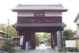 fukuokazyo 11.jpg