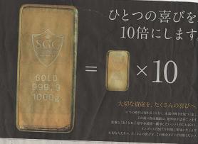 goldx10.png