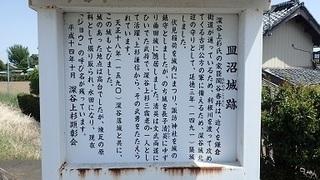 hukaya zyo 71.jpg