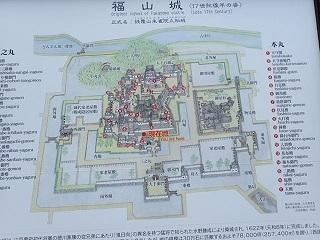 hukuyama 01.jpg