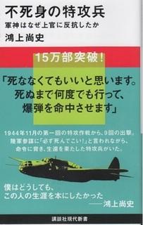 huzimitokkou 01.jpg