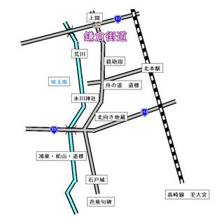kamakurakaido02.jpg