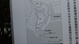 kameyamazyo 02.JPG