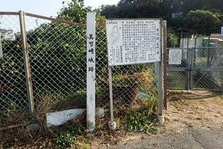mikasakizyo 02.jpg