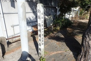 mikasakizyo 40.jpg