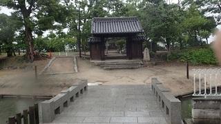niwasezyo 03.jpg