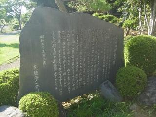 sinahohei3.jpg