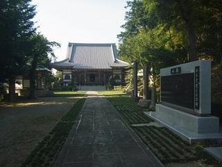 sinahohei5.jpg