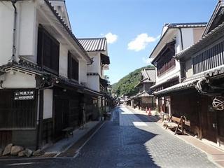 takehara 01.png