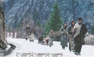 tibet 00.jpg