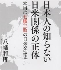 yawata 33.jpg
