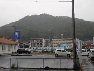yosida kouriyamsa 01.jpg